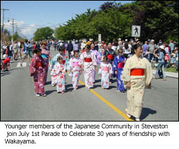 Japanese Community in Steveston Celebrates 30 years of Friendship
